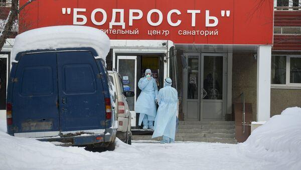 Rusya Koronavirüs - Sputnik Türkiye