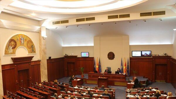 Kuzey Makedonya Meclisi feshedildi - Sputnik Türkiye
