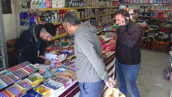 Gizemli 'Robin Hood' bu kez Aksaray'da ortaya çıktı - Sputnik Türkiye