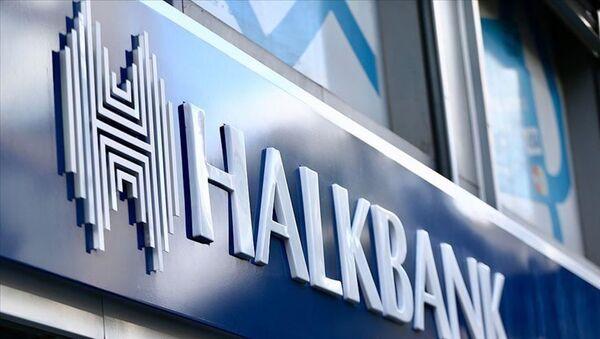 Halk Bankası - Sputnik Türkiye