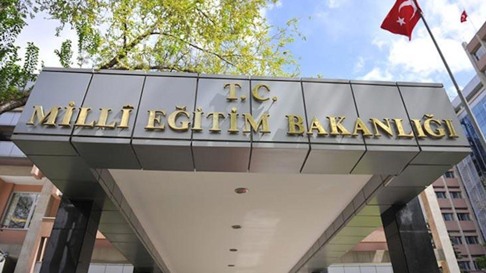 Milli Eğitim Bakanlığı (MEB) - Sputnik Türkiye, 1920, 12.05.2021