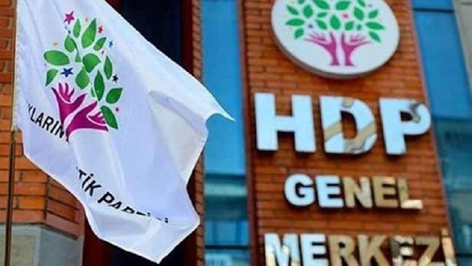 HDP bayrağı, HDP Genel Merkezi - Sputnik Türkiye, 1920, 26.02.2021