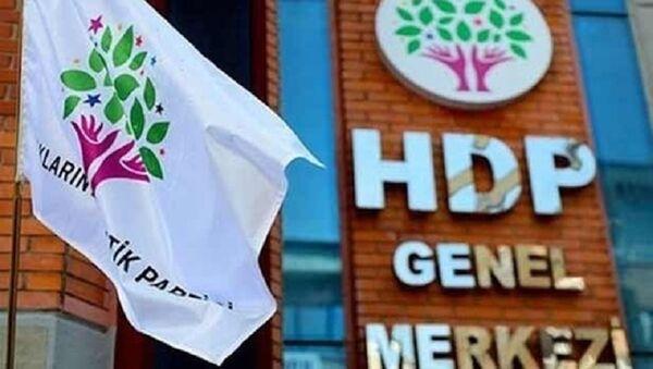 HDP bayrağı, HDP Genel Merkezi - Sputnik Türkiye