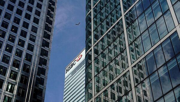 HSBC  - Sputnik Türkiye
