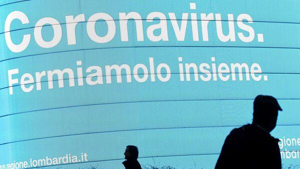 İtalya, koronavirüs - Sputnik Türkiye
