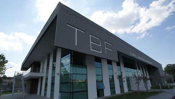Türkiye Basketbol Federasyonu (TBF) - Sputnik Türkiye