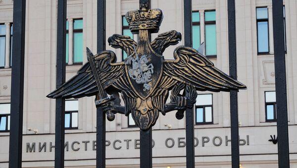 Rusya Savunma Bakanlığı - Sputnik Türkiye