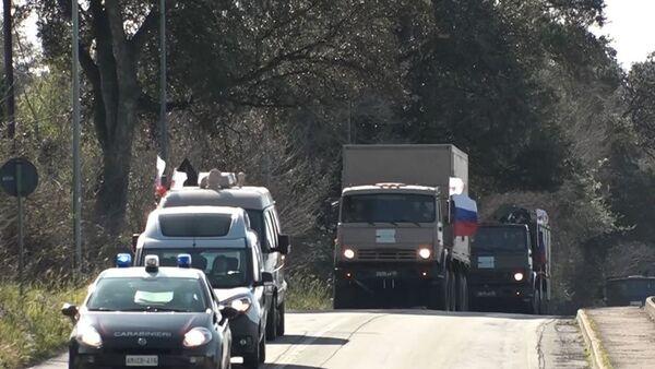 Rus askeri uzmanlar, İtalya'nın Bergamo kentine ulaştı  - Sputnik Türkiye