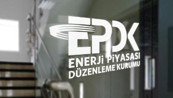 EPDK - Sputnik Türkiye