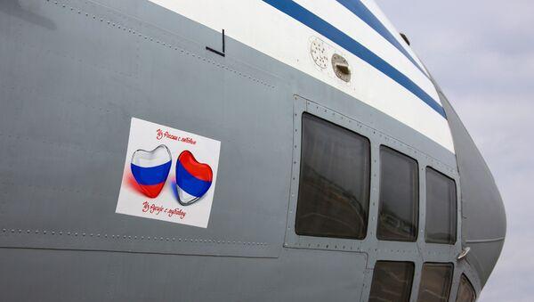 Rusya'nın Sırbistan'a gönderdiği yardım uçağı - Sputnik Türkiye