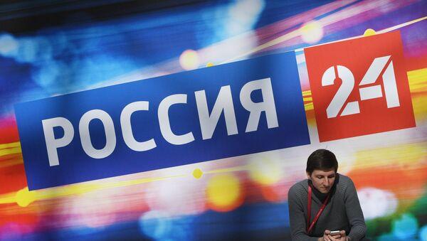Rossiya 24  - Sputnik Türkiye