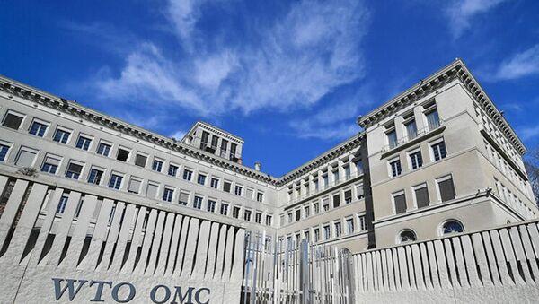 Dünya Ticaret Örgütü, DTÖ - Sputnik Türkiye