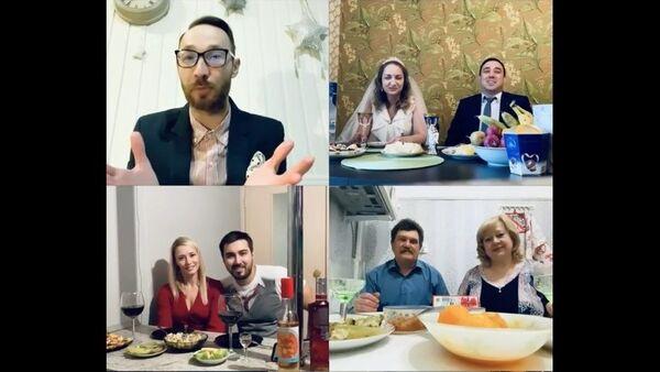 Rusya'da internet üzerinden düğün yaptılar - Sputnik Türkiye