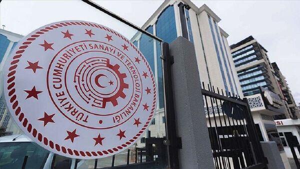 Sanayi ve Teknoloji Bakanlığı - Sputnik Türkiye