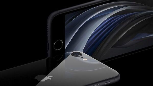 iPhone SE 2020 - Sputnik Türkiye