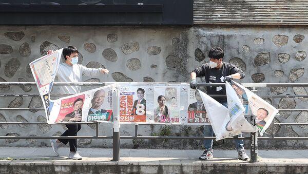 Güney Kore-seçim - Sputnik Türkiye