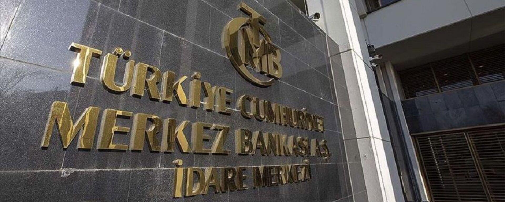 Merkez Bankası, TCMB - Sputnik Türkiye, 1920, 02.02.2021