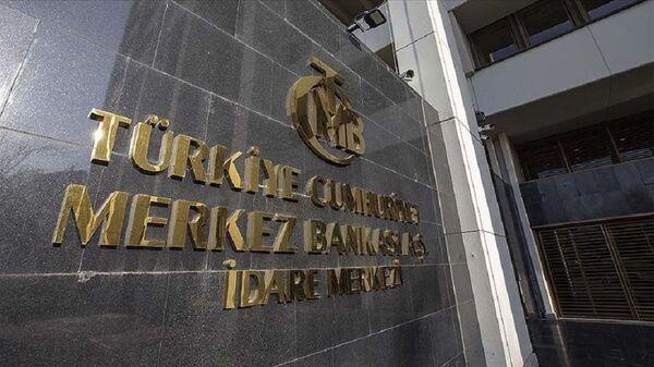 Merkez Bankası, TCMB - Sputnik Türkiye