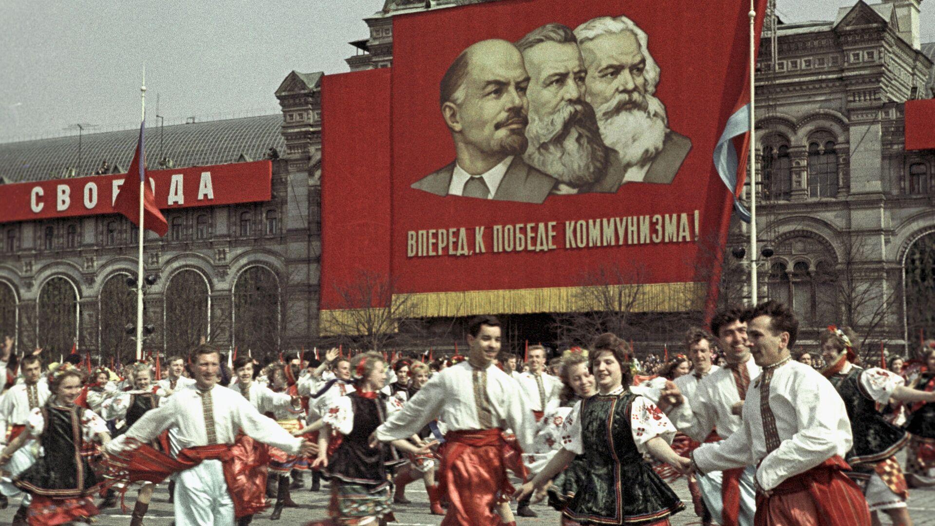 SSCB'de 1 Mayıs kutlamaları - Sputnik Türkiye, 1920, 13.09.2021