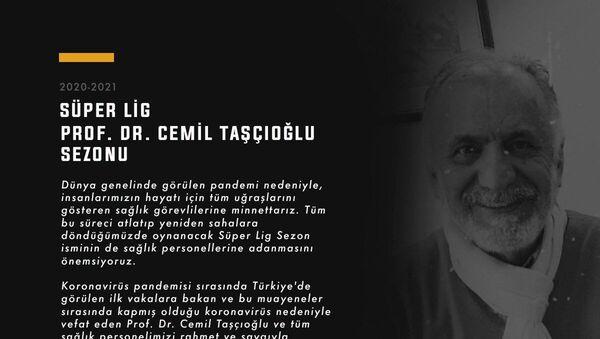 İstanbulspor, Süper Lig'de yeni sezonun Prof. Dr. Cemil Taşcıoğlu ismiyle oynanmasını talep etti - Sputnik Türkiye