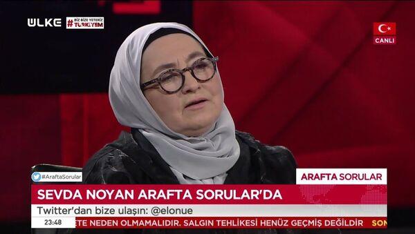 YazarSevda Noyan - Sputnik Türkiye