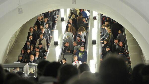 Moskova metrosu 85. yaşında - Sputnik Türkiye