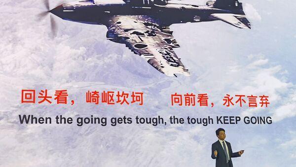 Huawei Global Analist Zirvesi 2020'de savaş uçağı görüntüsü ve İngilizce 'işler zorlaştığında güçlü olan sıyrılır geçer' yazısı altında açıklama yapan Huawei CEO'su Guo Ping, 18 Mayıs 2020, Şenzen, Çin - Sputnik Türkiye