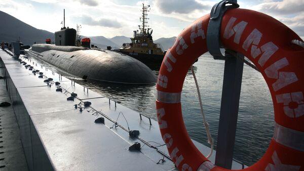 Rusya Pasifik Filosu Günü - Sputnik Türkiye