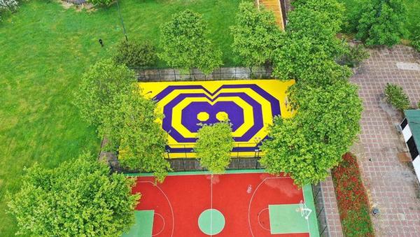 Kobe Bryant'ın adı Caddebostan'da yaşatılıyor - Sputnik Türkiye