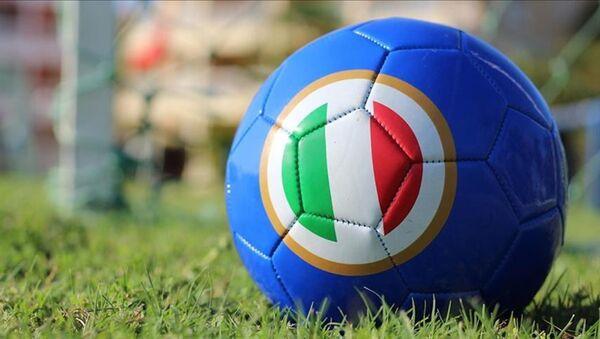 İtalya Serie A - Sputnik Türkiye