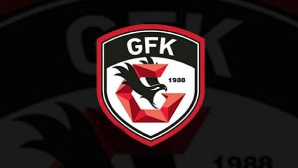 Gaziantep Futbol Kulübü - Sputnik Türkiye