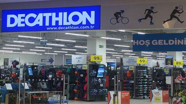 Decathlon - Sputnik Türkiye
