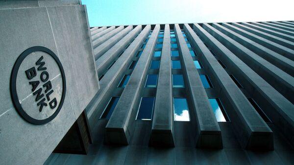 Dünya Bankası - Sputnik Türkiye
