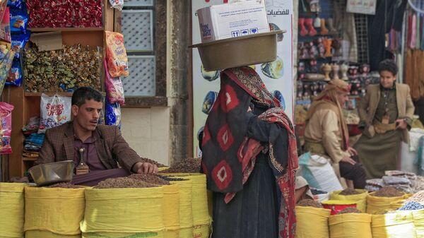 Yemen - kadın - - Sputnik Türkiye