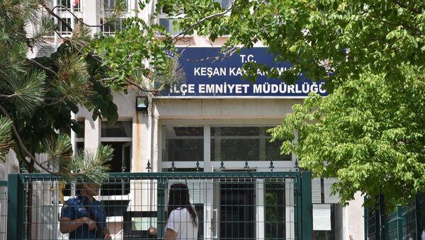 Edirne - Keşan - Kadınların gizlice fotoğrafını çekerek paylaşan şüpheli adli kontrolle serbest - Sputnik Türkiye