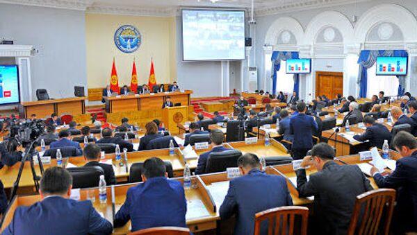 Kırgızistan parlamentosu - Sputnik Türkiye