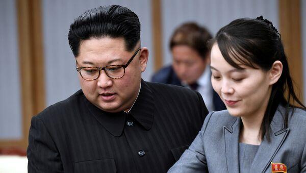 Kim Jong-un/ Kim Yo-jong - Sputnik Türkiye