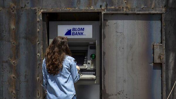 Lübnan-ATM - Sputnik Türkiye