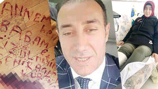 Ayrılmak istediği eşi tarafından silahla vurularak yaralanan Nurtaç Canan ve şüpheli R.C. - Sputnik Türkiye