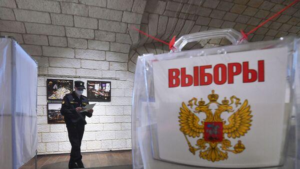 Rusya'da anayasal değişiklikler için halk oylaması - Sputnik Türkiye