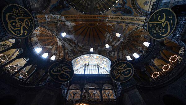 Ayasofya - Sputnik Türkiye