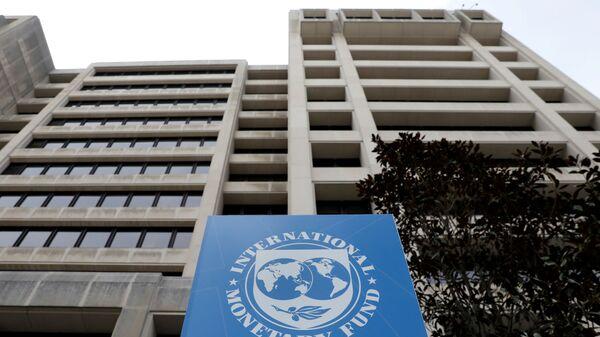 Uluslararası Para Fonu (IMF)  - Sputnik Türkiye