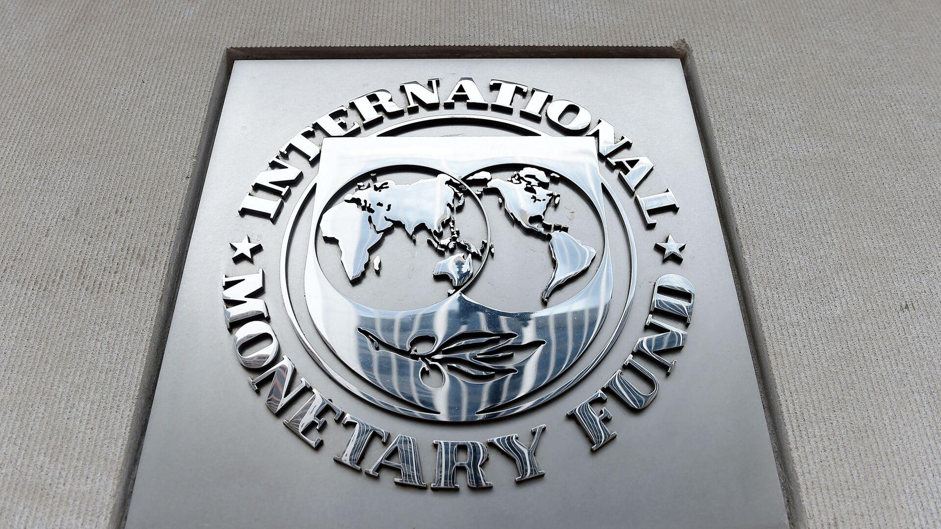 Uluslararası Para Fonu (IMF)  - Sputnik Türkiye, 1920, 06.04.2021